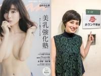左:『anan』(マガジンハウス)/右:ホラン千秋公式ブログより