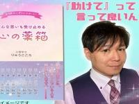株式会社 坂野金型製作所のプレスリリース画像