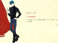 TVアニメ『ACCA13区監察課』公式サイトより。