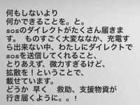 インスタグラム:木下優樹菜(@yuuukiiinaaa)より