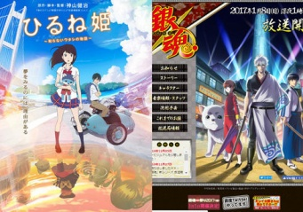 左:『ひるね姫 ~知らないワタシの物語~』、右:『銀魂』、各公式サイトより
