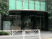 コインチェック本社が入る渋谷新南口ビル(「Wikipedia」より)