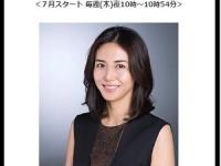 ※画像は「営業部長 吉良奈津子」公式HPより