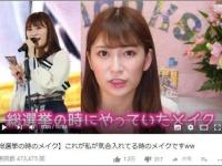 『アカリンの女子力動画』(YouTube)より