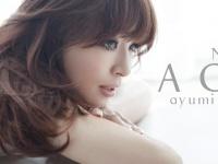 「ayumi hamasaki official website」より