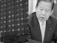 東京女子医大病院,二階俊博
