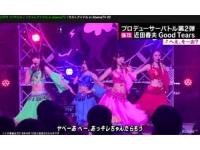 『ラストアイドル in AbemaTV』(AbemaTV、6月10日放送回)より