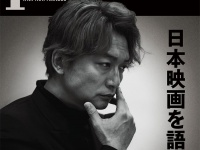 『Pen』6月1日号(CCCメディアハウス)700円(税込)/電子版は600円(税込)