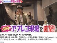 『NHK Rの法則』公式Twitter(@nhk_rhousoku)より。