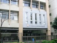 千代田区立九段中等教育学校(「Wikipedia」より)