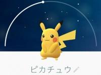 「ポケモンGO」のプレイ画面