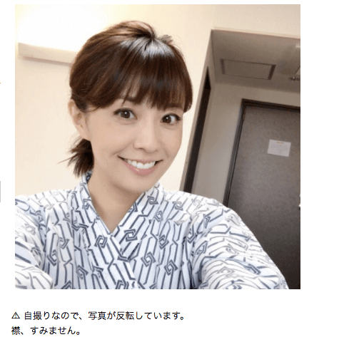 小林 麻耶 ブログ あきら。オフィシャルブログ「AKIRA☆」Powered