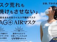 日本フィリーノ株式会社のプレスリリース画像