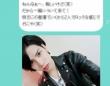 【夜キュン男子#07】双子の幼なじみからのグループメッセージ(演:二葉勇・要)