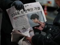 朴槿恵大統領弾劾訴追報道(YONHAP NEWS/アフロ)