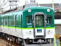 ノーマスク集団が京阪電車の車両ジャックを予告!