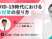 アイテック阪急阪神 株式会社のプレスリリース画像