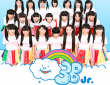 3B junior Official Websiteより