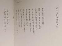 インスタグラム:梨花(@rinchan521)より