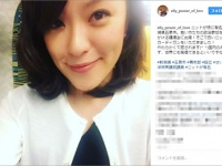 今井絵理子のInstagram(elly_power_of_love)より。