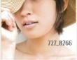 夏菜フォトブック 「727_8766」より