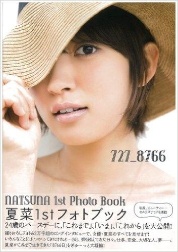http://image.dailynewsonline.jp/media/d/9/d92640c96a238e89ea16566347cab1b71695ce78_w=666_h=329_t=r_hs=852254c232cfe02464949b9a40438b1b.jpeg