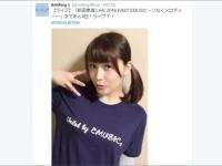 新田恵海オフィシャルファンクラブ「EmiRing◎」公式Twitter(@EmiRingOfficial)より。