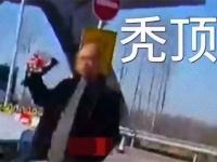 20年間運転免許証を共有していた双子の兄弟、兄だけがハゲてしまいついに逮捕(中国)
