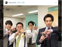 三浦翔平の公式インスタグラム(@shohei.63)より