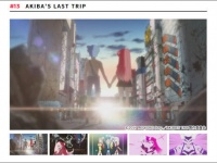 『AKIBA'S TRIP -THE ANIMATION-』公式サイトより。