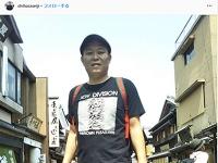 千原せいじ 公式インスタグラム(@chiharaseiji)より