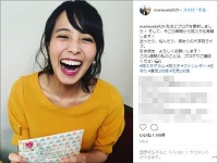上田まりえのインスタグラム(@marieueda929)より