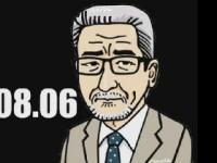 画像はyoutube 「大竹まこと ゴールデンラジオ! 2018年08月06日」より