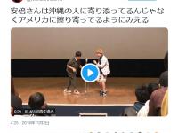 ツイッター:村本大輔(@WRHMURAMOTO)より