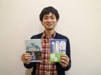 『たった40分で誰でも必ず小説が書ける 超ショートショート講座』の著者である、小説家の田丸雅智さん