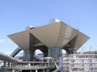 東京ビッグサイト(「Wikipedia」より)