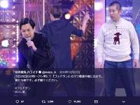 ハライチ・岩井勇気 公式Twitter(@iwaiyu_ki)より