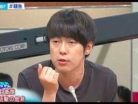 テレビ朝日『朝まで生テレビ!』8月11日放送回より