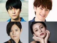 左上:渋谷すばる、左下:岡本圭人、右上:ウエンツ瑛士、右下:ダレノガレ明美/各公式サイトより