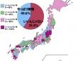 「千葉に点在する『東京○○』、正直どう思う?」調査結果(Jタウンネット調べ)