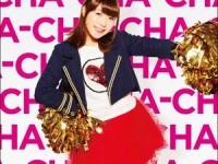 「NEXT PHASE (生産限定盤) (DVD付)」(emitsun)