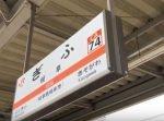 【はいじぃ迷作劇場】【弾丸ツアー】岐阜〜愛知のグルメを食べまくる!