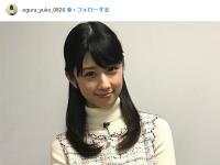 小倉優子 公式インスタグラム(@ogura_yuko_0826)より