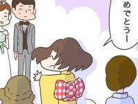「振袖で結婚式に出席したら」【4コマ漫画】