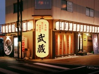 株式会社H&N/居酒屋武蔵のプレスリリース画像