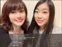 紀平萌絵のTwitter(@moekihira_812)より