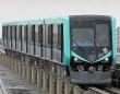 扇大橋~足立小台間を走る320形車両(Nyohohoさん・2017年5月18日撮影、Wikimedia Commons