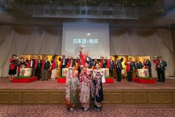 日本酒造組合中央会のプレスリリース画像