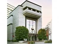 東京証券取引所(「Wikipedia」より)