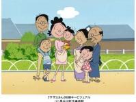 (C)長谷川町子美術館